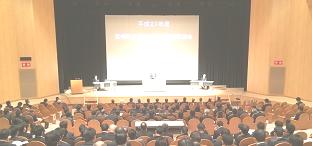 宮崎県教育研究機関連絡協議会